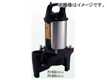工進/KOSHIN ポンスター(汚物用ステンレス製水中ポンプ) 60Hz 機種:PZ-650