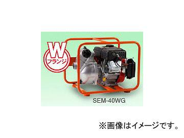 工進/KOSHIN 三菱エンジン(スタート名人:4サイクル) 全揚程:32m 機種:SEM-40WG