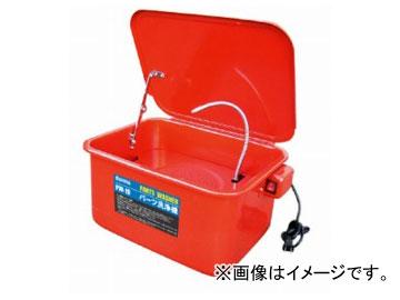 パオック/PAOCK SSPOWER パーツ洗浄機 PW-19 JAN:4975846497184