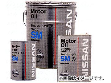 日産/ピットワーク ガソリンエンジンオイル SMストロングセーブ・X 5W-30 KLAM3-05301 入数:1L×24缶