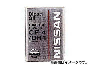 日産/ピットワーク ディーゼルエンジンオイル CF-4/DH-1 ターボX 10W-30 KLBF0-10302 入数:20L×1缶
