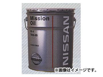 日産/ピットワーク ミッションオイル GL-4 75W-85 KLD26-75820 入数:200L×1缶