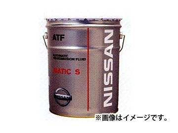 日産/ピットワーク マチックフルード S 作動油 KLE24-00002 入数:20L×1缶