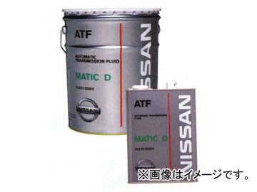 日産/ピットワーク マチックフルード D 作動油 KLE22-00002 入数:20L×1缶