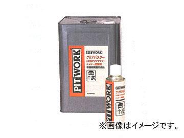 日産/ピットワーク クリアパスター KA240-01402 入数:14L×1缶