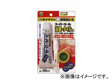 セメダイン スーパーシール ホワイト SX-017 入数:P50ml×120本 JAN:4901761185509