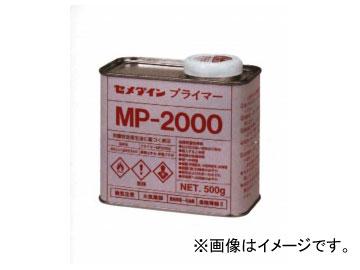 セメダイン プライマーMP-2000 SN-012 入数:500g×10缶 JAN:4901761132657