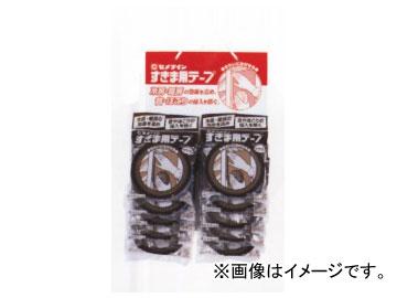 セメダイン すきま用テープ ブラウン(2巻入り) TP-717 入数:100袋 JAN:4901761377126