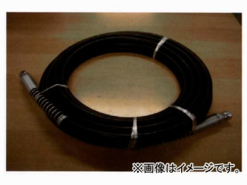 大野ゴム/OHNO 洗車機用高圧ホース RH-0044
