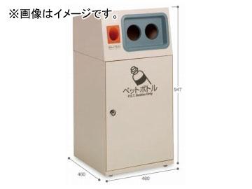 テラモト/TERAMOTO ニートST ペットボトルキャップ回収付 DS-186-024-6 JAN:4904771102979