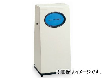 テラモト/TERAMOTO ミニポケット 灰皿なし DS-234-201-0 JAN:4904771251509