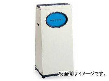 テラモト/TERAMOTO ミニポケット 灰皿付 DS-234-301-0 JAN:4904771252902