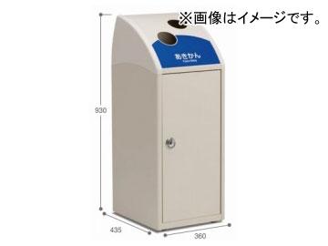 テラモト/TERAMOTO Trim(トリム) SLF もえないゴミ用 DS-188-412