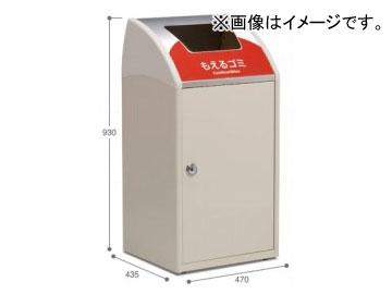 テラモト/TERAMOTO Trim(トリム) STF(ステン) 新聞・雑誌用 DS-188-513