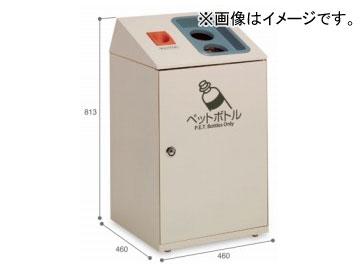 テラモト/TERAMOTO ニートSTF ペットボトルキャップ回収付 DS-186-324-6 JAN:4904771102986