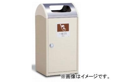 テラモト/TERAMOTO Trim(トリム) SR S 一般ゴミ用 DS-188-720-0 JAN:4904771761701