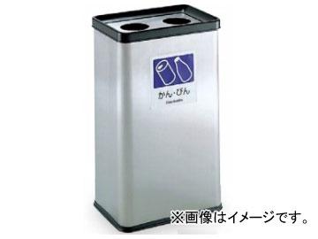 テラモト/TERAMOTO 分別ステンエルボックス 一般ゴミ用 DS-213-320-0 JAN:4904771558608