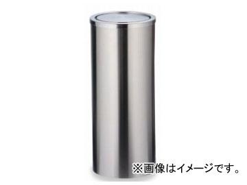 テラモト/TERAMOTO ステンレス丸型屑入 GPX-31M SU-955-260-0 JAN:4904771738406