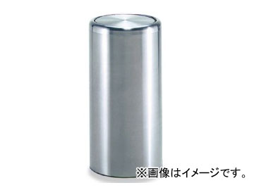 テラモト/TERAMOTO 屑入 DM-130 SU-289-130-0 JAN:4904771354804