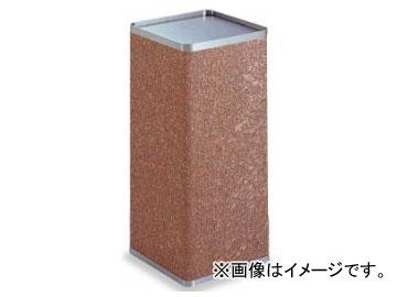 テラモト/TERAMOTO ストーン屑入 DS-K DS-548-010