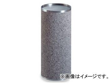 テラモト/TERAMOTO ストーン屑入 DS-R DS-548-110