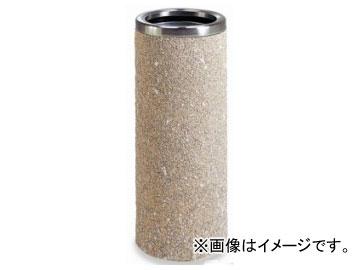 テラモト/TERAMOTO ストーン屑入 DMS-328 DS-542-020