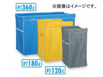 テラモト/TERAMOTO UF多分別回収カート(袋) 360L DS-579-062