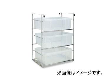 テラモト/TERAMOTO コンテナ付ホルダー3段(UFリサイクルワゴン用) DS-579-031-0 JAN:4904771895307