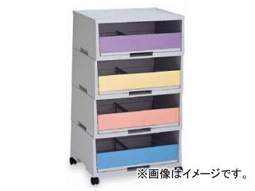 テラモト/TERAMOTO エコペーパーソートII カラーA3・4段 DS-187-304-0 JAN:4904771619903