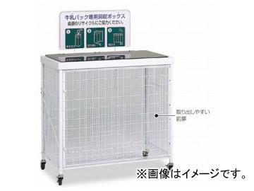 テラモト/TERAMOTO 回収バスケットL