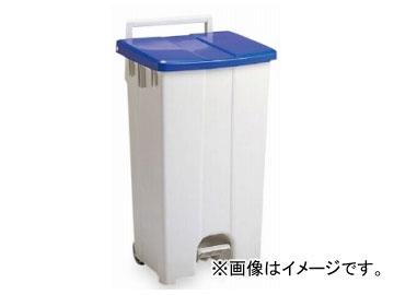 テラモト/TERAMOTO ボックスカート90 3.青/白 DS-224-309 JAN:4904771634739