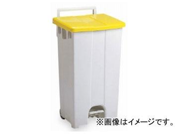 テラモト/TERAMOTO ボックスカート90 6.黄/白 DS-224-309 JAN:4904771634760