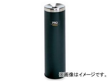 テラモト/TERAMOTO プロタワー灰皿 S SS-266-410