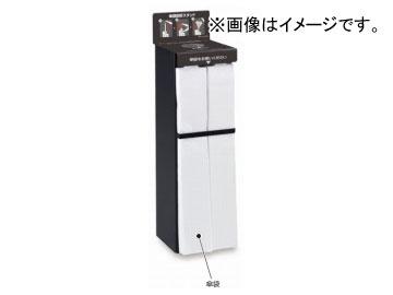 テラモト/TERAMOTO StoreStyle 傘袋スタンド プレスタック UB-271-800-0 JAN:4904771101668
