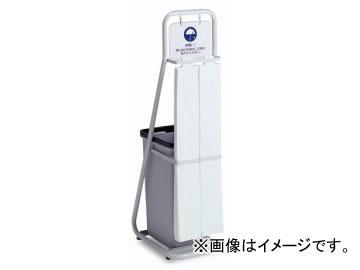 テラモト/TERAMOTO 傘袋スタンド UB-288-000-0 JAN:4904771336305