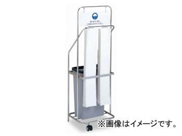テラモト/TERAMOTO ステン傘袋スタンド UB-288-610-0 JAN:4904771606606