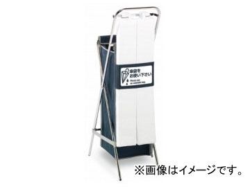 テラモト/TERAMOTO 折りたたみ傘袋スタンド UB-288-900-0 JAN:4904771101521