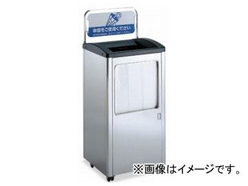 テラモト/TERAMOTO 傘袋スタンドDX UB-288-300-0 JAN:4904771514505