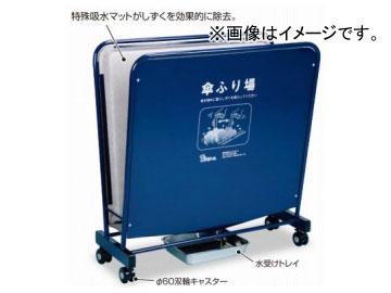 テラモト/TERAMOTO しずくりーん TypeS-800 UB-527-400-0