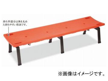 送料無料! テラモト/TERAMOTO レスキューボードベンチ BC-309-118-5 JAN:4904771897103