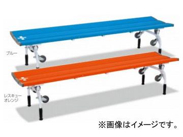テラモト/TERAMOTO レスキューベンチ BC-309-018