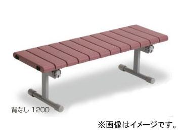 テラモト/TERAMOTO QuickStep(クイックステップ)ベンチ 背なし 1200 BC-310-112
