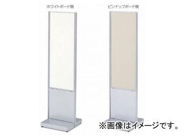 テラモト/TERAMOTO 案内板(ピン&ホワイトボード) OT-554-100-0 JAN:4904771653808