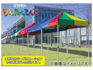 人気定番の テラモト/TERAMOTO KA/5W テラモトかんたんてんと MZ-590-050-0 KA/5W MZ-590-050-0 テラモト/TERAMOTO JAN:4904771642109, Crave-Love:1548e028 --- canoncity.azurewebsites.net