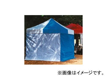 テラモト/TERAMOTO かんたんてんと横幕・一方幕 240cm MZ-590-124-0 JAN:4904771642604