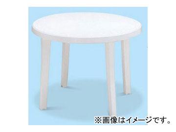 テラモト/TERAMOTO ガーデン GFテーブル98 8.ホワイト MZ-596-410 JAN:4904771499482