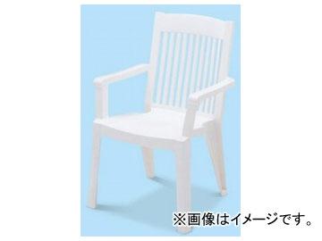 テラモト/TERAMOTO ガーデンフィジーダイニングチェア 8.ホワイト MZ-595-351 JAN:4904771639680