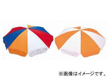 テラモト/TERAMOTO ガーデンパラソル MZ-591-616