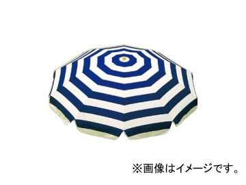 テラモト/TERAMOTO ガーデンパラソル MZ-591-319