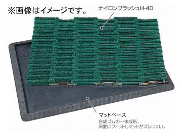 テラモト/TERAMOTO ナイロンブラッシュ用マットベース MR-097-710-0 JAN:4904771654201